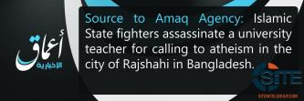 IS Claims Killing University Professor in Rajshahi (Bangladesh)