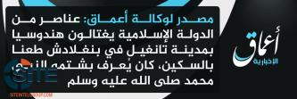 IS Claims Murdering Hindu in Tangail District in Bangladesh