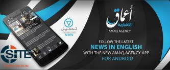 IS' Amaq News Agency Releases English-Language Version of Android App