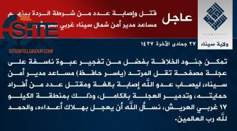 IS' Sinai Province Claims Blast Targeting North Sinai Asst. Security Director
