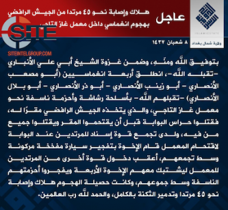 IS Claims Killing, Wounding Nearly 45 Shi'ites in Four-Man Suicide Attack on al-Taji Gas Plant, North of Baghdad