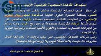 AQIM Claims Rocket Attack on Areva-Operated Mine in Niger