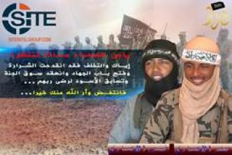 AQIM Media Division Promotes Old Belmoktar Message, Calls Azawadi Muslims to Support Jihad