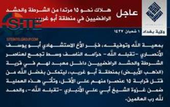 "IS Claims Killing Nearly 15 in Suicide Bombing at Shi'ite ""Temple"" in Abu Ghraib"