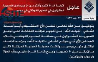 IS Claims Killing Nearly 30 in Double Suicide Bombing in Mukharram al-Fawqani (Homs)