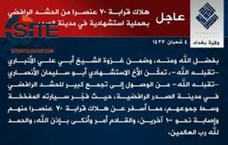 IS Claims Killing Nearly 70 in Sadr City Suicide Bombing