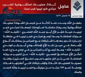 IS Claims Killing, Wounding Nearly 117 from Fajr Libya in Three Suicide Bombings and Clash