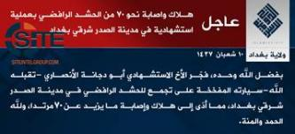 IS Claims Killing, Wounding Nearly 70 in Sadr City Suicide Bombing