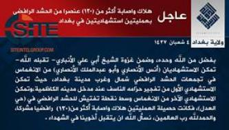 IS Claims Killing, Wounding Over 120 in Two Suicide Bombings in North and West Baghdad