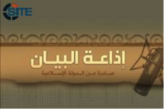 IS al-Bayan Provincial News Recaps for May 6-8, 2016