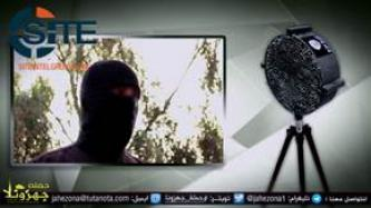 Gaza-based Jihadists Demonstrate Anti-Personnel Explosive Device in Donation Appeal Video