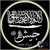 Jaish Muhammad Pledge Allegiance to Nusra Front