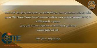 Ansar Dine Claims Bombing MINUSMA Vehicle in Tessalit (Mali)