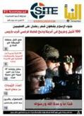 IS Promotes Orlando, Magnanville Attacks in al-Naba Weekly Newspaper