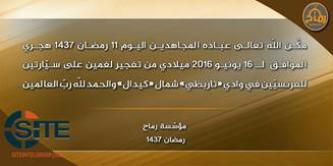 Ansar Dine Claims Bombing Two French Vehicles in Northern Kidal (Mali)
