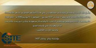 Ansar Dine Claims Three Attacks on French, MINUSMA Forces in Mali