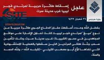 IS' Tripoli Province Claims Downing Fajr Libya Warplane Following Suicide Bombing