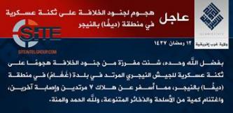 IS' West Africa Province Claims Attack on Military Barracks in Niger's Diffa Region