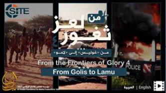 "Shabaab Releases Fourth Episode of ""From the Frontiers of Glory"" Series"