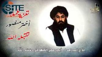 Leader of Egyptian al-Murabitoon Gives Eulogy for Afghan Taliban Leader