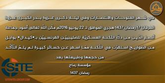 Ansar Dine Claims Rocket Attack on French Military Barracks in Kidal (Mali)