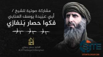 AQIM Official Praises Fighters in Benghazi, Rallies Them to Continue Fighting in Audio