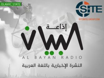 IS Includes Claim for Wuerzburg Axe Attack in Bayan Radio News Bulletin