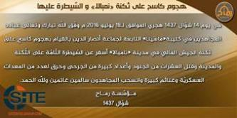 Ansar Dine Claims Attack on Malian Barracks in Nampala by its Macina Battalion