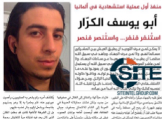 IS Gives Biography of Ansbach Suicide Bomber in Weekly al-Naba