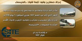 Ansar Dine Claims Bombing MINUSMA Vehicle, Burning Two Fuel Tankers