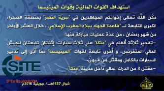 "AQIM Claims Attacks by its ""Nasser Brigade"" on Malian, MINUSMA Forces in Menaka"