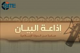 IS al-Bayan Provincial News Recaps for July 20, 2016