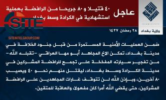 IS Claims Killing 40, Wounding 80 Shi'ites in Suicide Bombing in Baghdad's Karada District