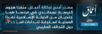 "IS' 'Amaq Reports Normandy Church Attack Carried Out by IS ""Soldiers"""