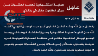 "IS Claims Killing and Wounding ""Dozens"" of Libyan Forces in Suicide Bombing West of Benghazi"