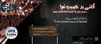 AQIS Video Chant Condemns Pakistan Army, Calls Soldiers to Join Fighters