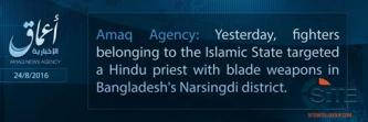 IS' 'Amaq Reports IS Fighters Targeting Hindu Priest in Narsingdi
