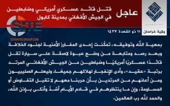 IS Claims Killing U.S. Commander, Afghan Army Officers with Sticky Bomb in Kabul