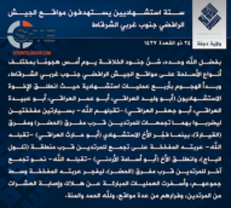 IS Claims Killing, Wounding Dozens in 7 Suicide Operations in Northern Iraq