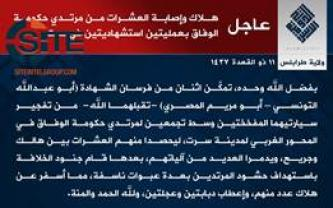 IS Claims Suicide Bombings by Egyptian and Tunisian Fighters on Libyan Forces in Sirte