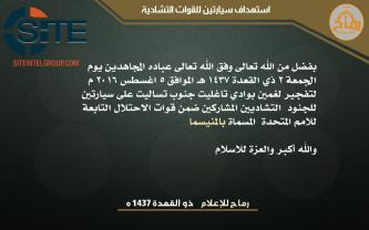Ansar Dine Claims Bombing Two Chadian Military Vehicles in Taglit (Mali)