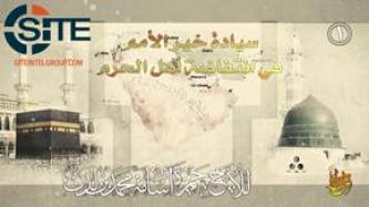 Hamza bin Laden Incites Saudis to Overthrow Regime, Train with AQAP