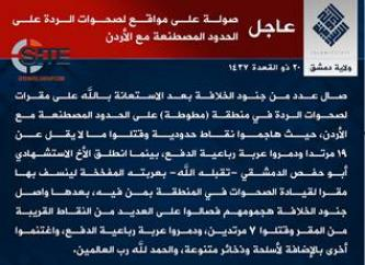 IS Claims Suicide Attack during Assault on Rebel Forces near Jordanian-Syrian Border