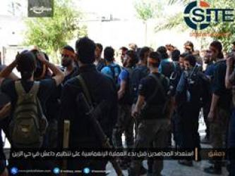 Jaish al-Islam Claims Attacking IS in Damascus