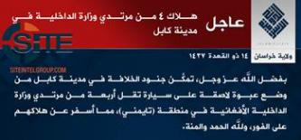 IS' Khorasan Province Claims Killing 4 Afghan Interior Ministry Staff in Kabul