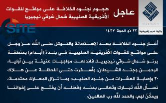 IS' West Africa Province Claims Attack on African Forces in Borno