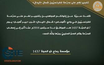 Ansar Dine Claims Bombing French Armored Vehicle North of Kidal (Mali)