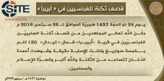 Ansar Dine Claims Rocket Strike on French Barracks in Abeibara (Mali)