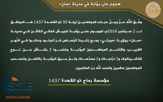 Ansar Dine Claims Attack on a Malian Army Position in San (Mali)