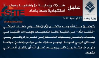 IS Claims Killing, Wounding 40 Shi'ites in Suicide Bombing in Baghdad's Iskan Neighborhood